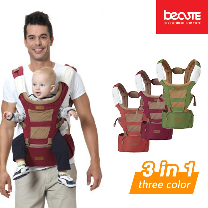 3 in 1 Baby Carrier