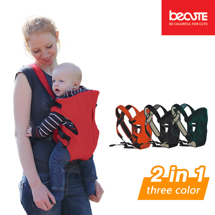 2 in 1 Baby Carrier